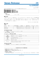 信託 ABL - 日本格付研究所