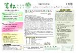 筥松公民館 (1340kbyte)