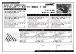 RP ブラシレスモーター 各カテゴリー最適化ローター仕様