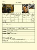 JBL2405 ベルテック DA-1 2A3S(高域) パイオニア DV-S9 ベ ルテック