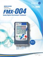 静電気測定器FMX-004