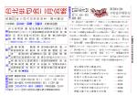 台北俳句会2014年二月句会