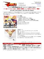 「銀魂ドヤ顔祭り in J-WORLD TOKYO」 開催!