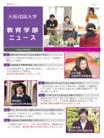 第4号 - 大阪成蹊大学