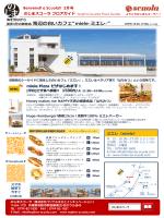 """徒歩3分の姉妹店 海辺の白いカフェ""""miele-ミエレ-"""""""