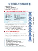 人事院が実施する国家公務員一般職試験(平成27年) 第一級