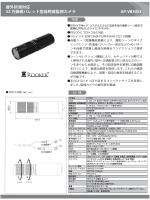 屋外防滴対応 52 万画素バレット型低照度監視カメラ AP