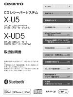 X-U5(W)