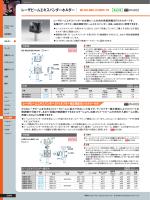 レーザビームエキスパンダーホルダー BE-M/LBED-H/LBED-YH