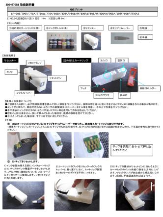 300-E70S6 取扱説明書 EP-306/706A/775A/775AW/776A/805A