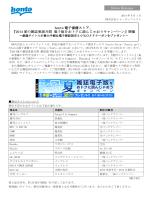 honto 電子書籍ストア - 2Dfacto トゥ・ディファクト