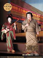 ホームページ http://www.city.kudamatsu.lg.jp