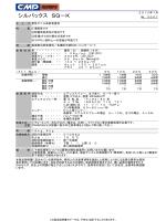 JPS シルバックス SQ-K 1201