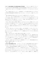 PDF:356KB