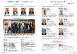 平成26年文化の日表彰式