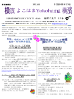 NO.183 中国語(簡体字)版