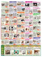 公開講座 - 読売・日本テレビ文化センター