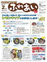 レモンキャブ - 武蔵野市民社会福祉協議会