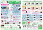 福岡教室 講座案内 - NHK文化センター;pdf