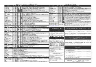 2015.4~7月 - ダンロップスポーツクラブ 川口