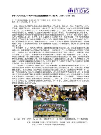 20140616 report