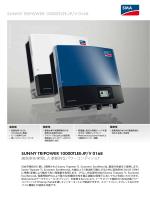 SMA STP 10000TL / V 0168