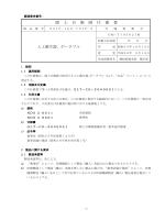 GM-T105021M