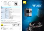高精度非接触センサー3D計測システム HN