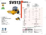 SV513Series