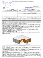 技術 名称 RRR工法 登録No. KK-980030-V