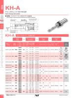 カタログNo.26 KH-A、KHB