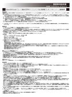 Yahoo! BB 光 with フレッツ最大4万円キャッシュバック