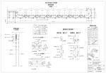 図面 PDF - 四日市港管理組合
