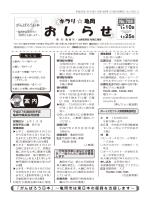 全ページ(PDF:972KB)