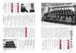 6p~7p…平成26年文化賞・スポーツ賞表彰式
