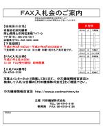 印刷用PDF - 中古機械情報百貨店