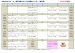 REDSTAR FC Jr. 選手活動クラス4月活動カレンダー(選手用) 3月23日;pdf