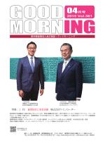 2015 Vol.361