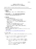 CubeSuite+ CC-RX コンパイラ V2.02.00 へのリビジョンアップのお知らせ