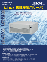 HF-W7500/LXモデル30