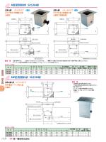 M型 厨房用排水桝 SUS304製 MD型 厨房用排水桝 SUS304製