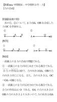 [力の合成] [問題](後期中間)