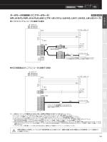 サーボモータの接続例 (リニアサーボモータ) MR-J4-B-RJ/MR-J4-A-RJ