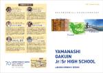 YAMANASHI GAKUIN Jr /Sr HIGH SCHOOL