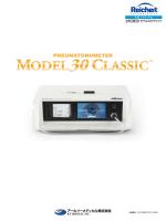 空気圧眼圧計 モデル30クラシック TM