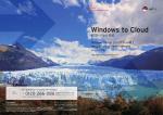 Windows to CloudのPDF ダウンロード