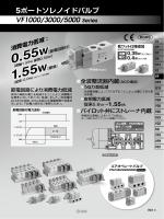 VF1000/3000/5000 Series