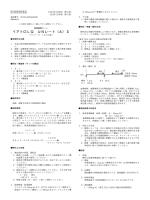 イアトロLQ UNレート(A)Ⅱ