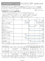 ~きゃめりあ~イベント情報紙 - 松山市文化・スポーツ振興財団