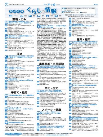 7面 (PDF 4.3MB)